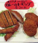 menu_wakissa_curry_topping_01